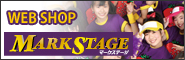 WEB SHOP MARKSTAGE